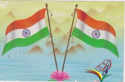Picture: Independence Day
