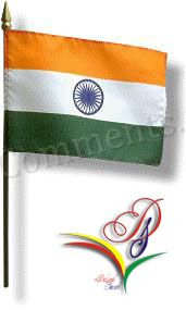 Picture: Indian Flag