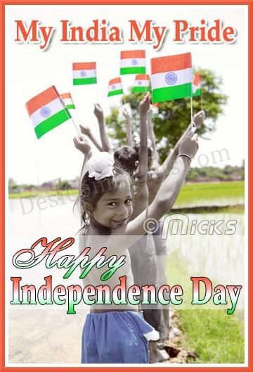Picture: My India, My Pride