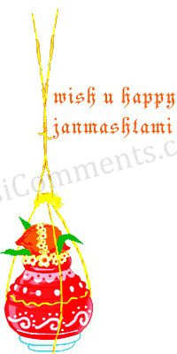 Picture: Wishing You Happy Janmashtami