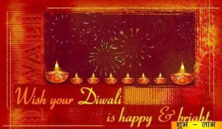 Picture: Have a Happy and Bright Diwali