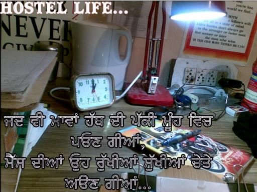 hostel life 5 tips that will help out college/school students who have started their hostel life.
