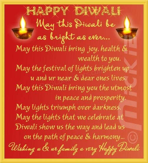 Wishing you and your family Happy Diwali