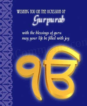 Picture: Wishing you on the occasion of Gurpurab