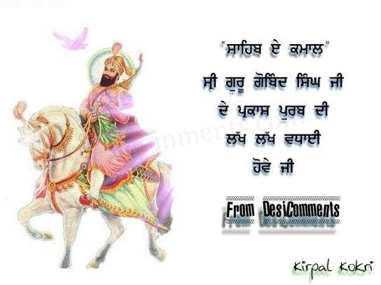Essay on shri guru nanak dev ji in punjabi happy