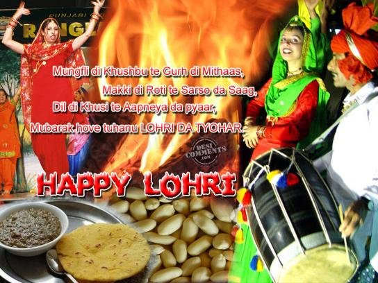 Happy Lohri!
