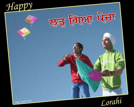 happy lohri · happy lohri scraps happy lohri graphics happy lohri images happy lohri pics happy lohri photos happy