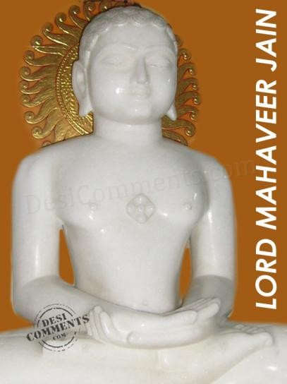 Lord Mahavir Jain