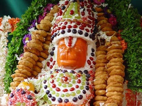 Wish You Hanuman Jayanti