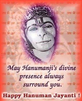 Happy Hanuman Jayanti