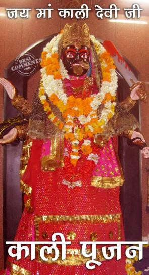 Kali Puja Pictures, Images, Graphics - Page 3