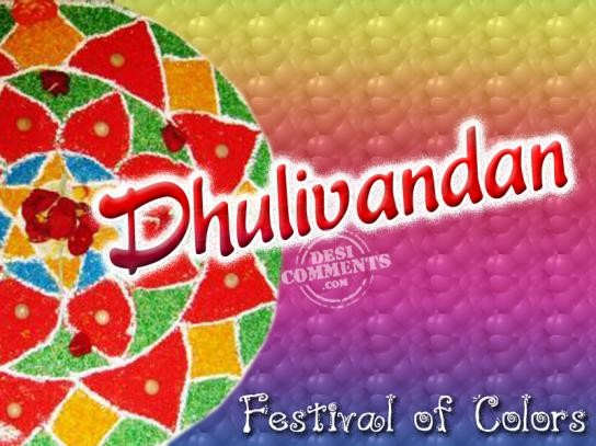 Dhulivandan – Festival of Colors