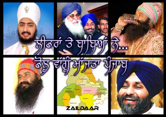 Leaders and Babas of PUNJAB