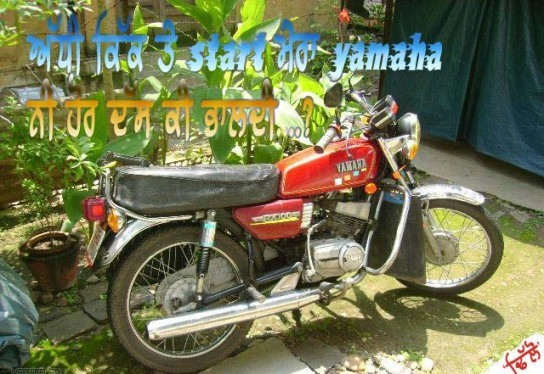 Adhi kick te start mera yamaha