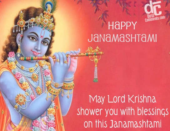 Picture: Happy Janamashtmi