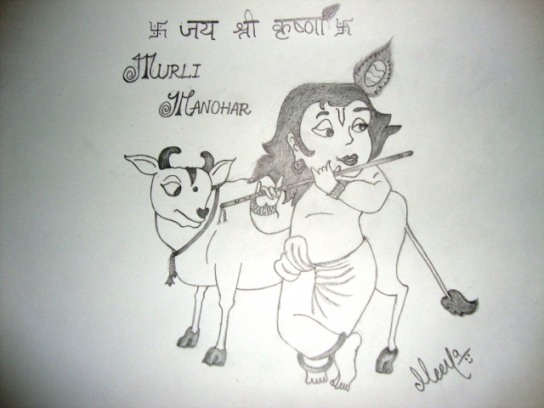 Picture: Jai Shree Krishna