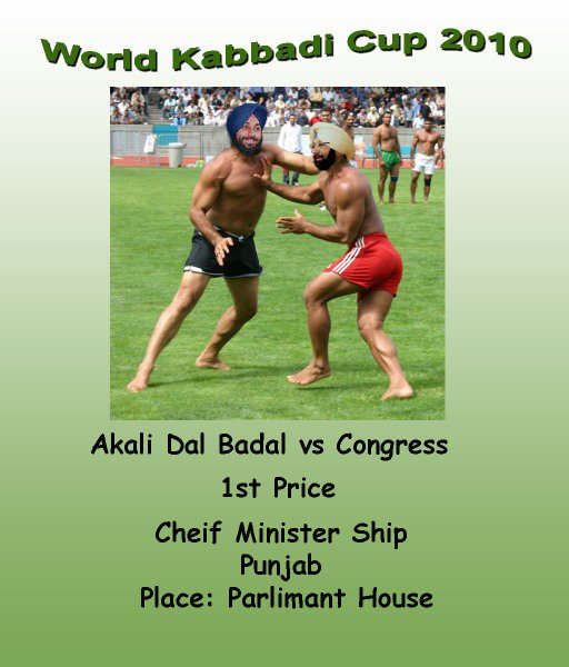 Akali Dal Badal Vs Congress
