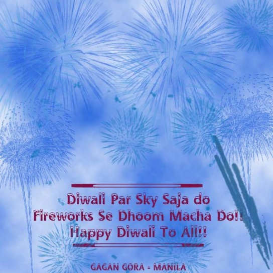 Happy Diwali To All