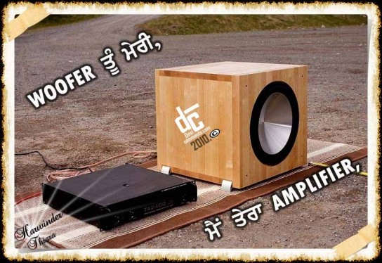 Wwoofer tu meri main tera amplifier