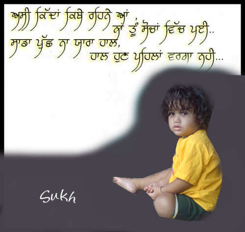 Sad Quotes About Love Punjabi : Punjabi Sad Quotes Punjabi sad pictures, images,