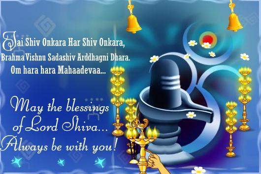 May the blessings of Lord Shiva always be with you!