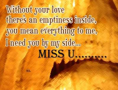 I need you by my side...