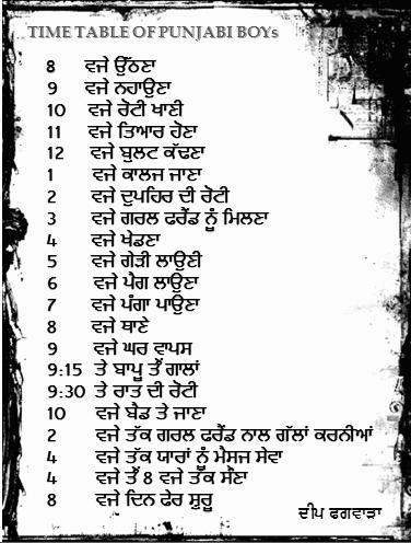Time Table of Punjabi Boys