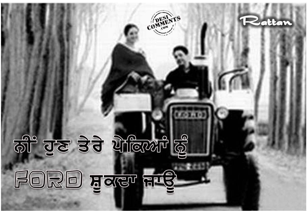 Ford Tractor Sayings : Ford shookda jau… desicomments