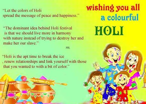Wishing you all a colourful Holi