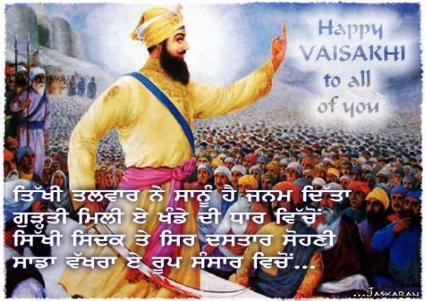 Happy Vaisakhi to all of you