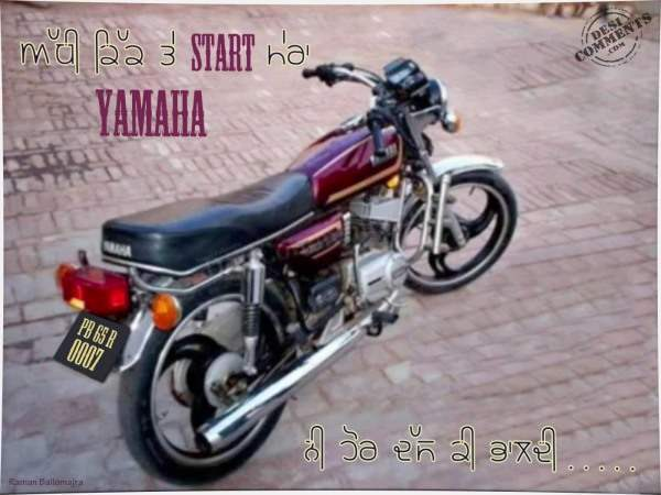 Adhi kick te start mera yamaha...
