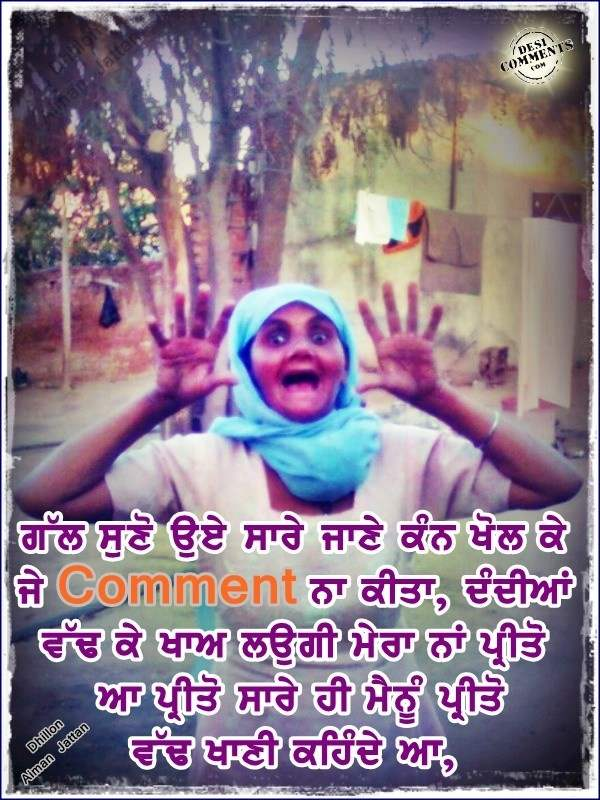 This picture was submitted by Lyricist Man Dhillon.