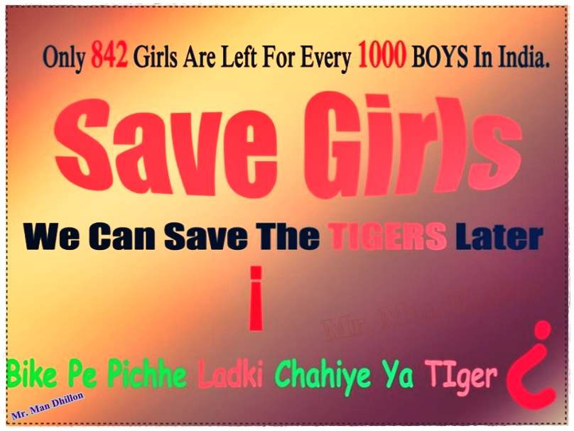 save girl quotes