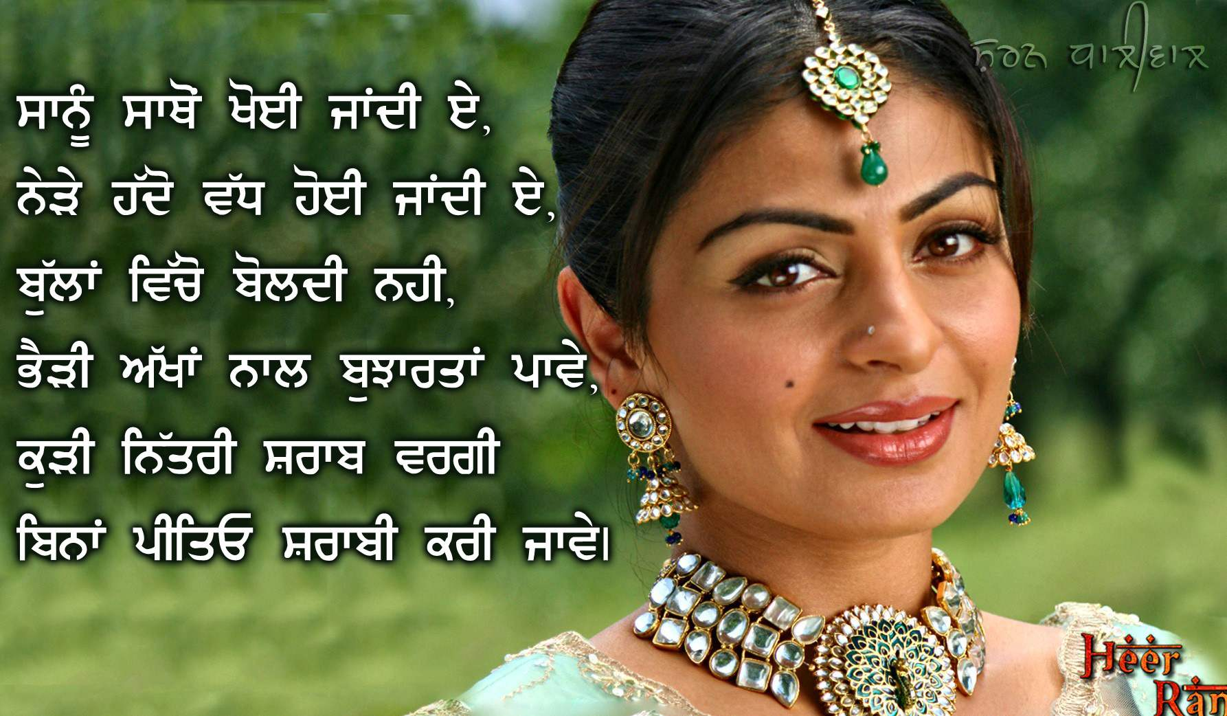 Neeru Bajwa Pictures And Images Page 8