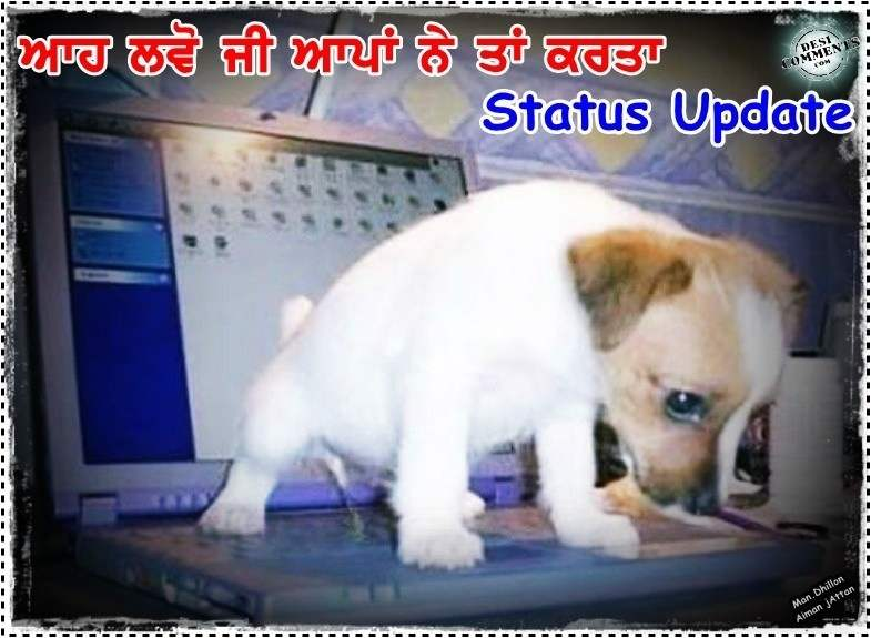 Punjabi funny pictures images graphics for facebook whatsapp aapan ne vi karta status update voltagebd Choice Image
