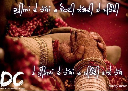 Mehndi Quotes In : Mehndi wale hath desicomments