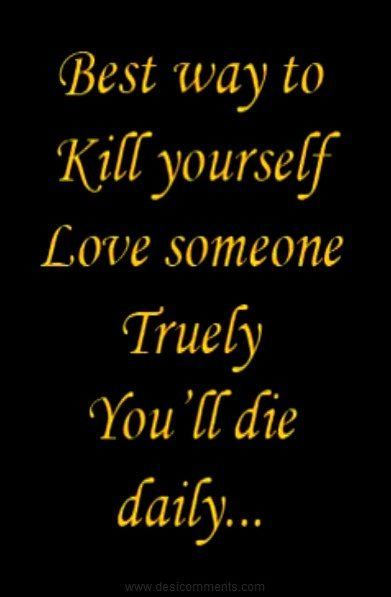 Best Way To Kill Yourself