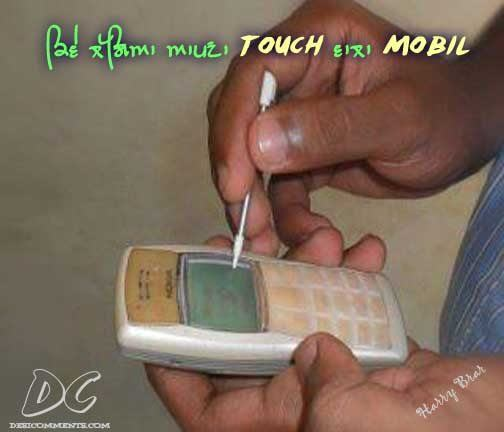 Touch wala mobile