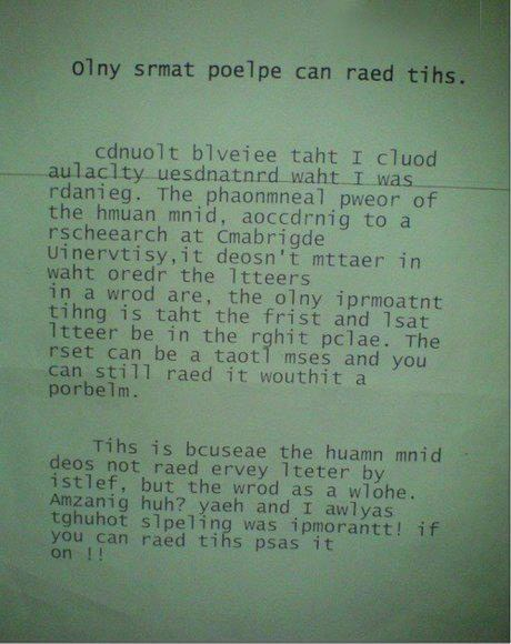 Only smart people can read this