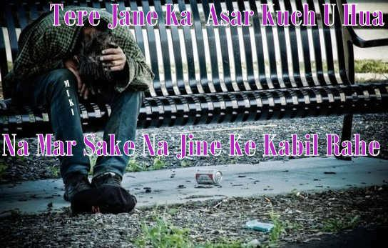 Picture: Tere jane ka asar