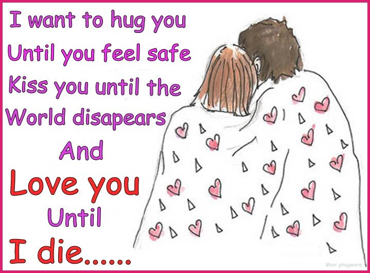 I Want To Hug You Until You Feel Safe