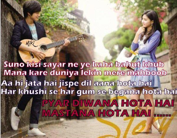 Hindi Love Quotes : ... - What Is Love In Hindi Pyar Kya Hai Quotes Thoughts Message Hindi