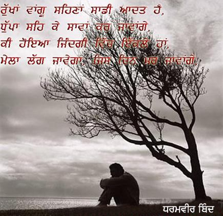 This picture was submitted by Dharamveer Thind.