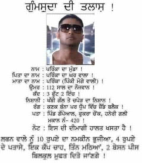 Funny Photo Punjabi Funny Punjabi Jokes Images Status Pictures Pics Shayari Quotes Wallpapers Comments Photos