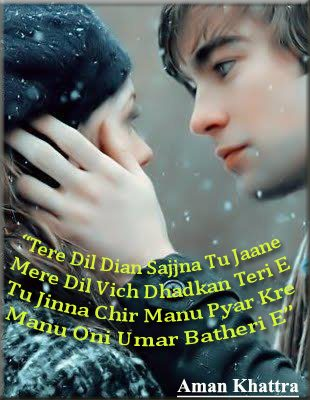 Tere dil dian