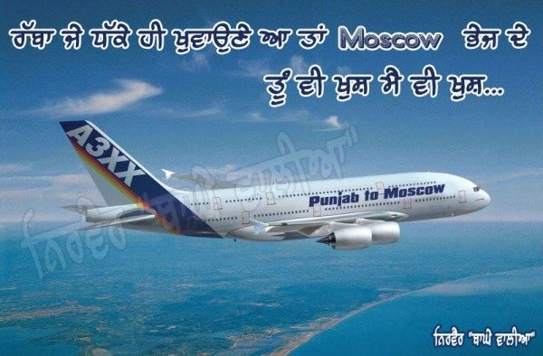 Punjab To Moscow