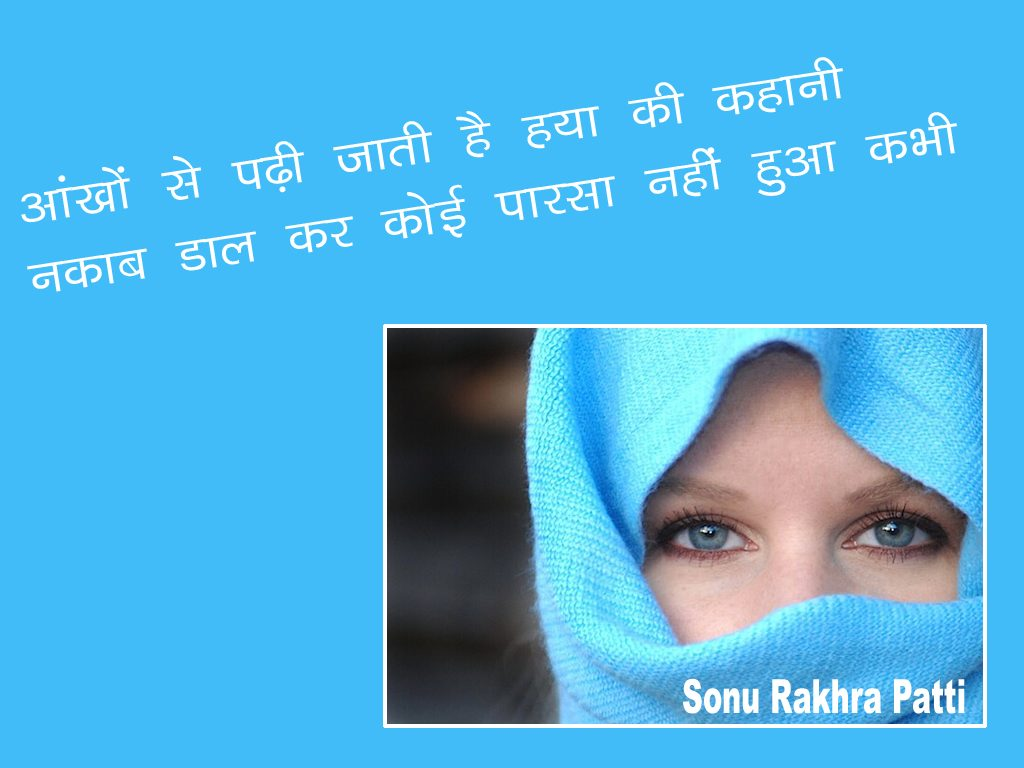 This picture was submitted by Sonu Rakhra Patti.