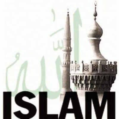 Amazing islam graphic