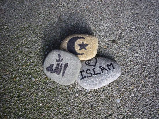 Islam graphic