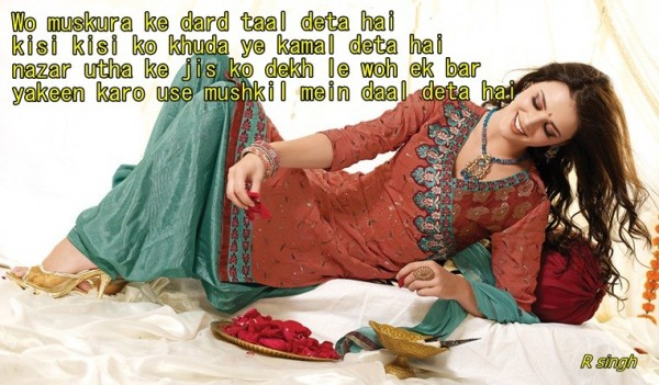 Love Sms in Hindi For Girlfriend in 140 Words Love Sms Hindi 140 Words Love